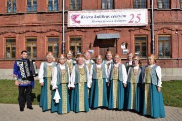 """Krievu kultūras centrs ielūdz uz ansambļa """"Rusiči"""" jubilejas koncertu"""