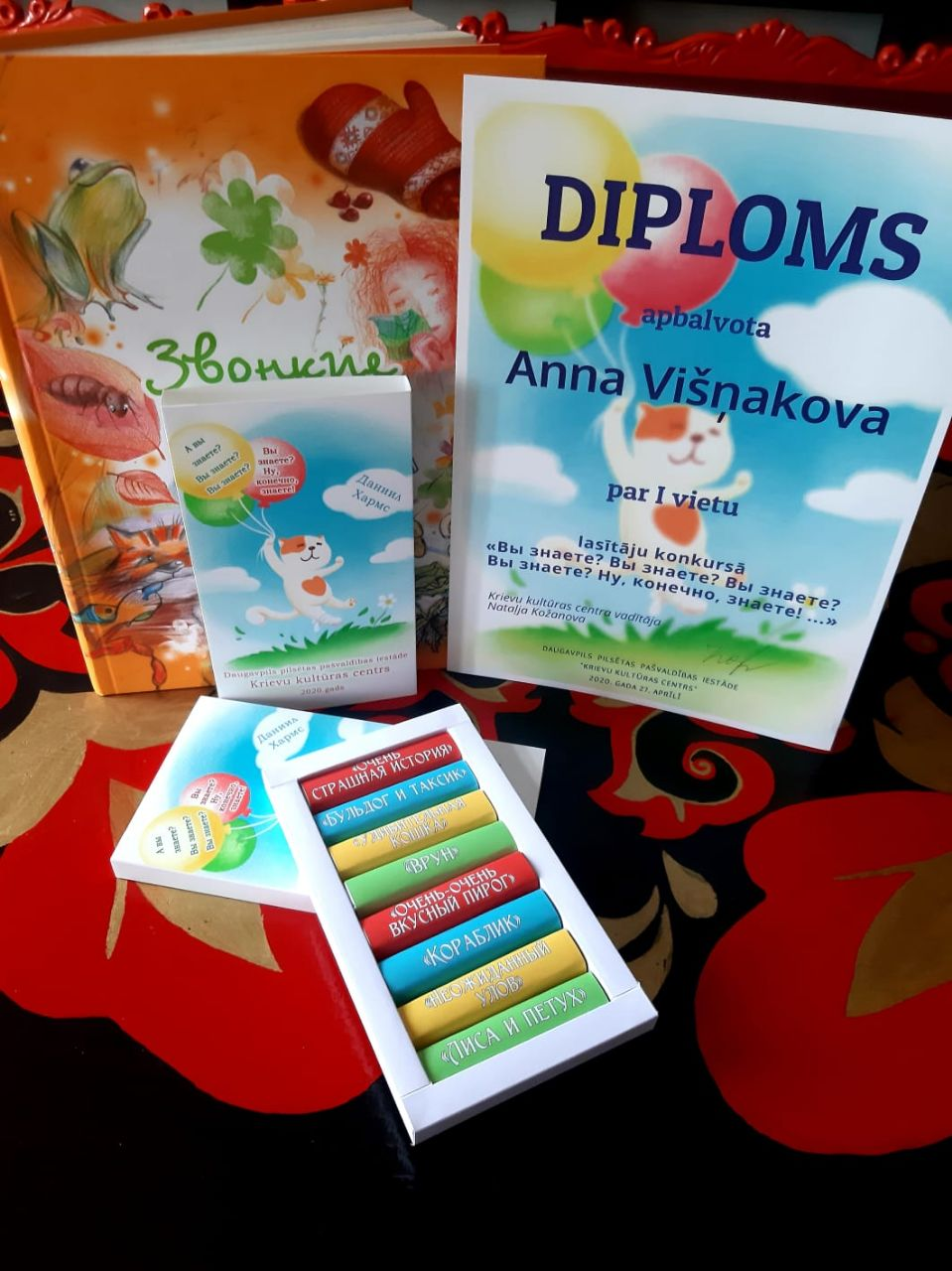 Bērnu lasītāju konkursa dalībnieku apbalvošana