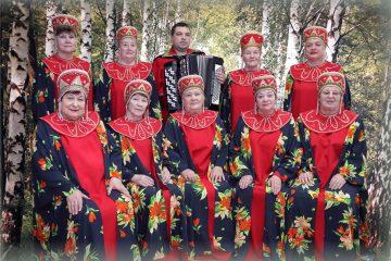 Русский фольклорный ансамбль «Славянка» отмечает 30-летие