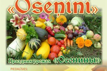 """Ražas svētki """"Oseņini"""" Krievu kultūras centrā"""