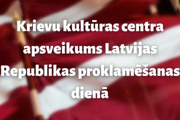 Krievu kultūras centra apsveikums Latvijas valsts dzimšanas dienā