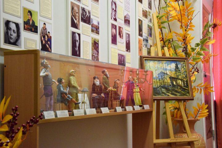 """Krievu kultūras centrā norisināsies """"Muzeju dienas"""""""
