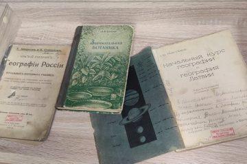 Zinību dienā Krievu kultūras centrā tiks atklāta reto mācību grāmatu izstāde